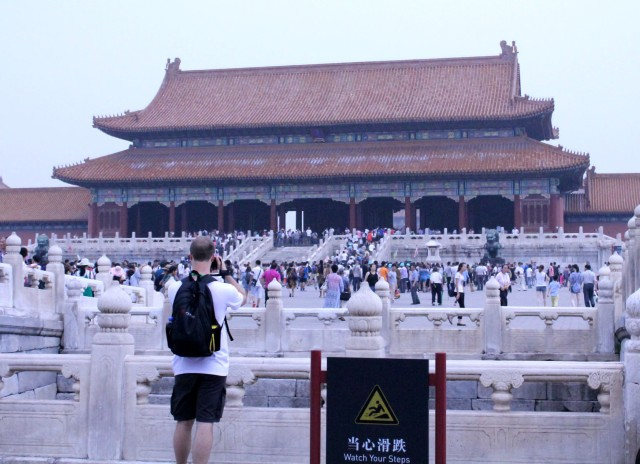 BICC - The Forbidden City - 001 - Edit